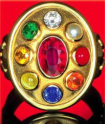 navrattan ring